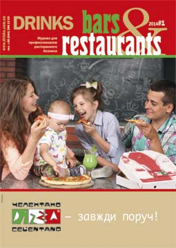 Bars&Restaurants №1 2014