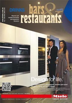 Bars&Restaurants №1 2015