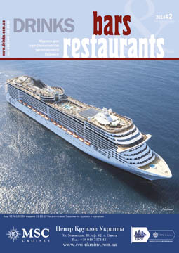 Bars&Restaurants №2 2014