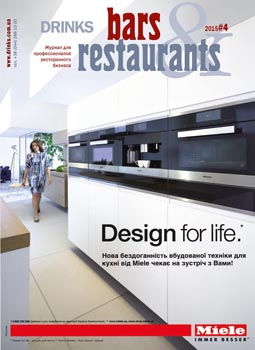 Bars&Restaurants №4 2015
