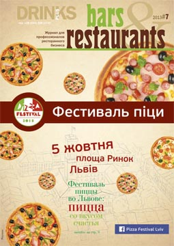 Bars&Restaurants №7 2013