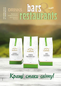 Bars&Restaurants №7 2016