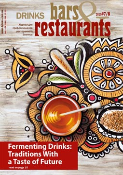 Bars&Restaurants №7-8 2015