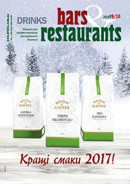 Bars&Restaurants №9 2016